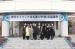 한일 가톨릭계 간호대학(과)장 협의회 개최