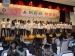 2010학년도 한마음 축제(소리모아 한마음)