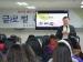 2012년 글로벌 리더교육