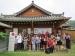 2013년 하계 영어캠프 - 문화체험